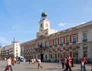 Hotel Ateneo | Plaza del Sol